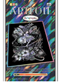 Picture of ARTFOIL HOLOGRAPHIC FAIRY